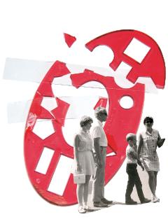 Illustration: Heimerzeihung